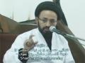 [3] H.I. Sadiq Raza Taqvi - خداے حسین ع بہ زبان حسین ع - Urdu