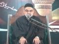 [2] اسلامی اخلاقیات اور معاشرتی بیداری - H.I. Syed Ali Murtaza Zaidi - Safar 1433 - Urdu
