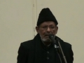 [Hussain Day] By Hussaini Association Calgary- Speech By Dr Payam Azmi - India - Urdu