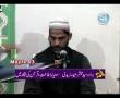 Majlis 03 - Bro Mubashir Zaidi - Mayare Etaat Quran Ki Nigah - urdu