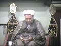 [2/4] The Philosphy of Ghaibat-e-Imam - H.I. Hurr Shabbiri - Urdu