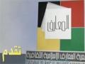مقدمة ( صلاتي ) تمثيلية تشرح كل ما يتعلق بالصلاة - Arabic
