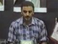Hizbullah Great Martyrs... Hallmark of Victory: Assaad Berro - Arabic sub English