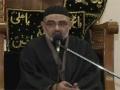 [3] Maashrati Tabdili ka Elahi Usool - Markaz e Ahlebait, London - 28 Nov 2011 - Urdu