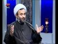 علم و آگاهى دينى : استاد پناهيان Religious Knowledge: H.I. Panahiyan - Farsi