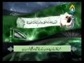 Dua e Ahad - Arabic sub Urdu