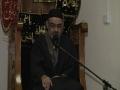 [2] Maashrati Tabdili ka Elahi Usool - Markaz e Ahlebait, London - 27 Nov 2011 - Urdu