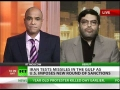 War is hell: Iran far stronger than US would like to admit - 03JAN12 - English