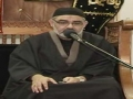 [7] Maashrati tabdili ka Ilahi Usool -  Markaz e Ahlebait, London - 03 Dec 2011 - Urdu Urdu