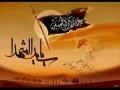 ladies urdu uzma zaidi moharram 18 - Urdu
