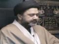 Ehsaan towards Parents - 05-01-2012 - Urdu