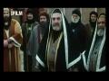 فيلم الجاحد - قصة بقرة بني إسرائيل الصفرا Film: Nasipaas - Arabic