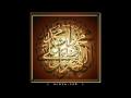 زيارة الاربعين للامام الحسين عليه السلام Ziyarat Arbaeen Imam Hussain a.s - Arabic