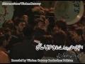 ھل چل ھے فوج شام میں - Noha at Janaza Shaheed Askari Raza - Sindh Governor House Karachi - Urdu