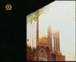 URDU Program on the Islamic Revolution In Iran - Inqilab-e-Noor - Part 5 - Urdu