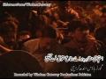 Amad at Janaza Shaheed Askari Raza - Sindh Governor House Karachi - Urdu