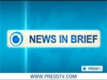 [8 Jan 2012] News Bulletin Press TV - English
