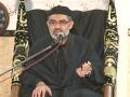 [IMPORTANT] دشمن کی سازش سے ہوشیاررھئے, اپنے آپ کو متحد رکھئے - Ali Murtaza Zaidi