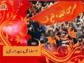 [10 Jan 2012] موضوع : اسلامی بیداری - Urdu