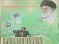Effect of Velayat Faqih in social crisis ولایت فقیه در بحرانهای اجتماعی - Farsi