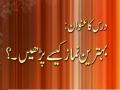 Bahtareen Namaz Kasay Parhan? By Dr. Syed Abid Hussain Zaidi Urdu