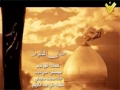 لطمية - هنا في الطفوف Latmiya - Arabic