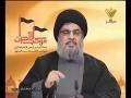 كلمةالأمين العام في ذكرى أربعين الإمام الحسين ع - Jan 14, 2012 - Arabic