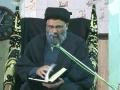 [4] H.I. Sayyed Jawwad Naqvi - Islam Deen-e-Ghalib Tashayyo Maktab-e-Ghalib - [14 Safar 1433] - Urdu