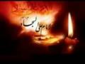 [Ladies Majlis] Uzma Zaidi Dua o Ibadat Imam Sajjad ki serat ki roshni may - Urdu