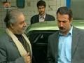 [10] میراث Meeraas - Drama Serial - Urdu