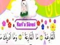 Surah Qariah - Kids Arabic