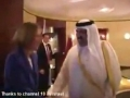 [Qatar Exposed] Qatari Emir secretly visited Israel Clip  English