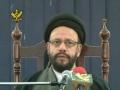 دقیق شبہات مستند جوابات مولانا زکی باقری سیمینار - Zaki Baqri - Urdu