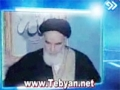 امام خمینی (ره): اقامه حق Imam Khomeini (ra): Standing for Truth - Farsi