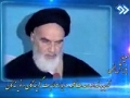 امام خمینی (ره): معیار پذیرش سخن Imam Khomeini (ra): Acceptance Criteria of Spea