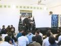 [1] H.I. Sayyed Jawwad Naqvi - فرصت شناسی - Fursat Shanasi  - [11 Safar 1433] - Urdu