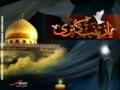 Uzma Zaidi Aqeela Bnai Hashim BiBi Zainab SA Safar 25 1433