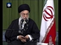 Syed Ali Khamenei speech on Issue of Women and Family - English dubbed