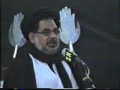Allama Hasan Zafar Naqvi 2008 - Tarbiyat e Islami - Part 3 - Urdu