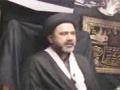 Unity by Prophet Mohammad PBUH/URDU/21/-1/2012