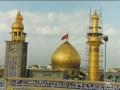 [Nauha] Hizabre Dasht e Nenawa - Ameer e Laskhar-e-Hussain -  Urdu