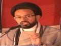 H.I. Sadiq Raza Taqvi - Yume Hussain AS - Minhajul Quran Trust - Urdu
