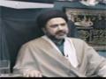 Shahadat of Imam Hassan and Imam Raza.a,s/English-Urdu/22/01/12