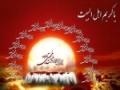 صلح امام حسن (ع) در کلام رهبر - Farsi