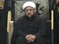 [1] H.I. Baig - Understanding Obligations - 8 Jan 2012 - English