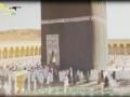 [1] Secrets Of Haj | أسرار الحجّ الجزء الثاني - Arabic