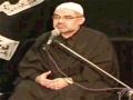 [3] H.I. Ali Murtaza Zaidi - کربلا کی تعلیمات اور اسلامی اقدار کا نظام - Urdu