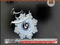 هجوم به خانه حضرت زهرا علیها السلام - Farsi