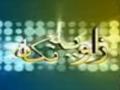 [27 Jan 2012]  ایران کی تیل کی صنعت پر پابندیاں - Political Analysis - Urdu
