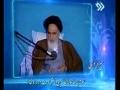 امام خمینی (ره): سیره نبوی Imam Khomeini: Life of the Prophet (saww) - Farsi